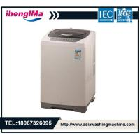 High Quality Top Loading Full-Automatic Washing Machine Washing Capacity Is 5kg Manufactures