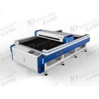 1325D Metal And Non Metal Laser Cutting Machine Manufactures