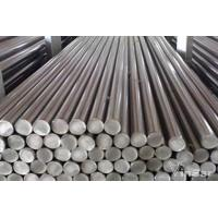 Buy cheap ASTM 1020 / S20C COLD DRAWN STEEL ROUND BAR from wholesalers