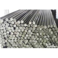 Buy cheap AISI 5140/41Cr4/ SCr440 COLD DRAWN STEEL ROUND BAR from wholesalers