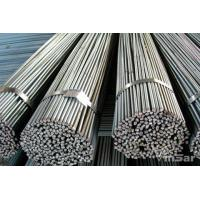 Buy cheap AISI 4140/ JIS SCM440/ DIN 42CrMo4 COLD DRAWN STEEL ROUND BAR from wholesalers