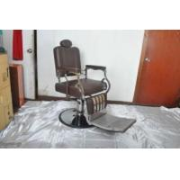 Buy cheap Hairdressing Salon Furniture from wholesalers