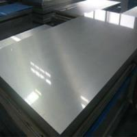 3003 aluminium sheet with different size Manufactures