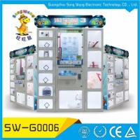 China Song Wang Arcade Luxury Indoor Coin Operated Amusement Push to Win Prize Vending Game Machine on sale