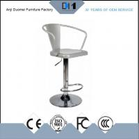 China Modern Metal Dining Chair on sale