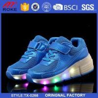 Buy cheap High Quality Comfortable Kids Roller Shoes One Wheel Skating Shoes from wholesalers