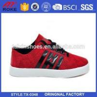 Buy cheap Breathable Casual Canvas Sneakers Athletic Running Shoes from wholesalers