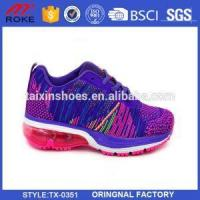 Buy cheap Men & Women's Couples Air Cushion Sneakers Casual Sports Athletic Running Shoes from wholesalers
