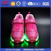 Buy cheap Children Roller Shoes LED Lighted Flashing Roller Skates Sneakers With Wheel LED Light Shoes from wholesalers
