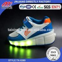 Buy cheap Wheels Shoes for Kids from wholesalers