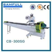 Automatic Food/biscuit/bakery Packaging Machine Manufactures