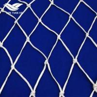 Buy cheap PP Multifilament Safety Net from wholesalers