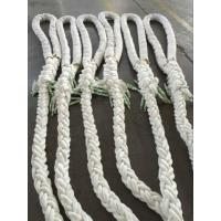 Buy cheap 8 Strand PP and PE Mixed Mooring Tail Length 11m from wholesalers