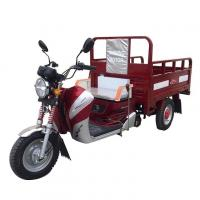 Buy cheap High Quality Electric/Motorized Tricycle Scooter for Shipping from wholesalers