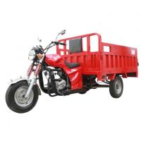 Buy cheap Factory Sales 200CC Open Gasoline Cargo Tricycle from wholesalers