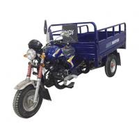 Buy cheap Popular 150CC Agricultural Gasoline Cargo Tricycle and Three Wheel Motorcycle from wholesalers