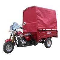 Buy cheap Hot Selling Fully Enclosed 150CC Petrol Tricycle/Gasoline Trikes from wholesalers