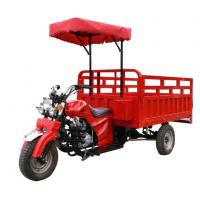 Buy cheap High Quality Open Gasoline Cargo/Passenger Trikes and Gasoline Cargo Motor Tricycle from wholesalers