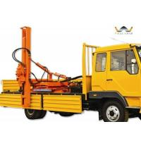 China WR-VP230-460 Multifunction Truck-mounted Pile Driver on sale