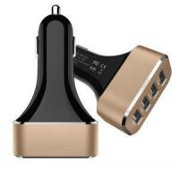 Buy cheap china 2017 New Hot Sale 4 Ports USB Car Charger QC 2.0 9.6A 5V Quick Charger For IPhone 7 For Gift from wholesalers