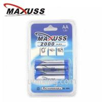 China 2000mAhx2 Ni-MH AA Rechargeable Battery 1.2V Batteries on sale