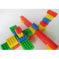 Buy cheap sport equipment Kids Plastic Building Toy from wholesalers