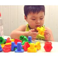 Buy cheap sport equipment Nuts and Bolts Building Toy from wholesalers