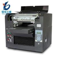 China Low Cost Tea Cup Glass Cup Tumbler Digital Ceramic Printing Machine on sale