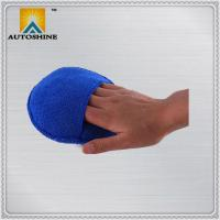 5 Inch Car Polish Pad with Pocket Manufactures