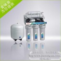 Reverse osmosis pure water machine 50G Manufactures