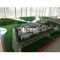 Day and environmental protection industrial park Manufactures