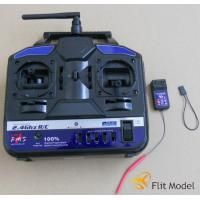China 2.4Ghz Radio Control on sale