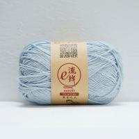 Fancy Yarn Cotton and Acrylic Blended Fancy DK 8 Ply Hand Knitting Yarn Ball for Sale Manufactures