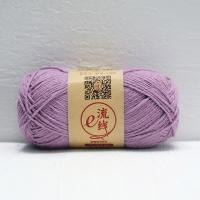 Fancy Yarn Cotton and Acrylic and Linen Blend Worsted Dyed Ribbon Yarn Ball Manufactures