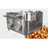 Commercial Tiger Nuts Roaster Machine|Roasting Equipment Manufactures