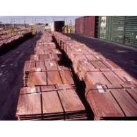 China COPPER CATHODES on sale