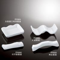 3 In 1 Chopstick Rest-RY0654 Manufactures