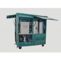 Buy cheap MODEL QGZ GAS DRYING UNIT from wholesalers