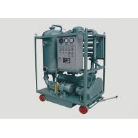 Buy cheap MODEL ZJB SINGLE STAGE VACUUM OIL PURIFIER from wholesalers