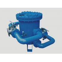 Buy cheap Model LSGa DOUBLE BASKET WATER STRAINER from wholesalers