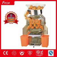 Citrus Juicer RY-2000A-2