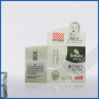 cute Baby moisturizer cosmetics PP plastic packaging box Manufactures