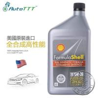 China Shell 10W-30 Full Synthetic Motor Oil on sale