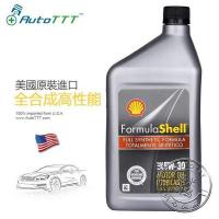 China Shell 5W-30 Full Synthetic Motor Oil on sale
