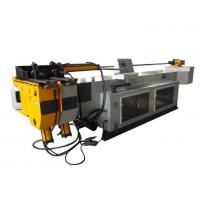 Buy cheap 75ncb Pipe Bending Machine for Stainless Steel Carbon Steel Pipe Bend from wholesalers