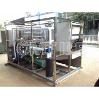 Buy cheap OTC50 Industrial Cube Ice Machine from wholesalers