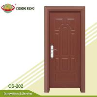Steel door Model: CS-202 Manufactures