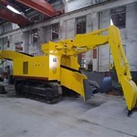 China Tunnel Road Heading Equipment