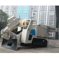 Buy cheap Crawler Mucking Loader from wholesalers