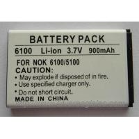 China Nokia BL-4C battery on sale